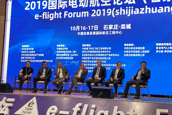 Peter Stadthalter, Managing Director of PS-HyTech, at the e-Flight Forum in China